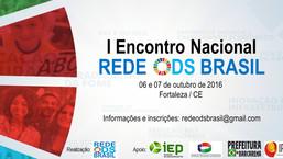 I Encontro Nacional da Rede ODS Brasil