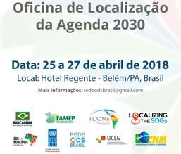 Oficina de Localização da Agenda 2030