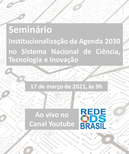 Seminário Institucionalização da Agenda 2030 no Sistema Nacional de Ciência, Tecnologia e Inovação