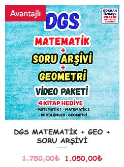 DGS TAM.png