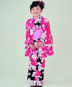 Kimono Enfant