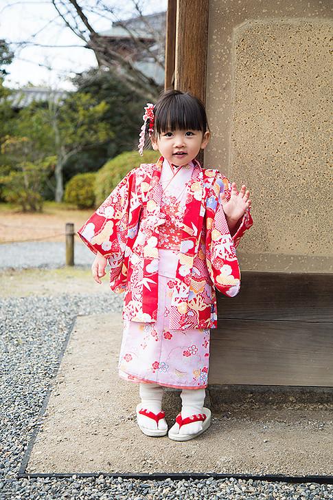 Kimono Rental Kids