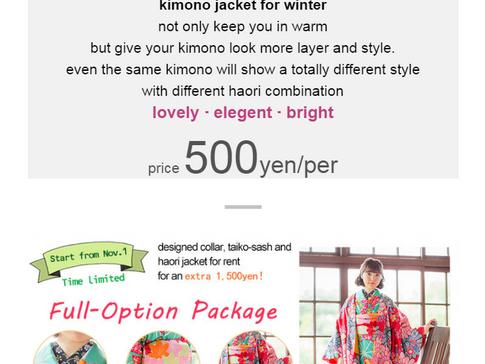 Luxury Winter Style with kimono jacket