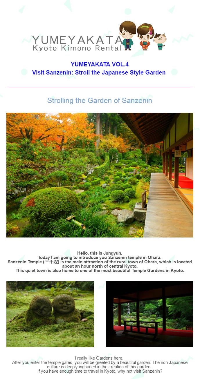 YUMEYAKATA VOL.4 Visit Sanzenin: Stroll the Japanese Style Garden