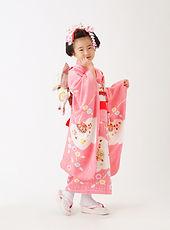 Kids Luxury Kimono Princess