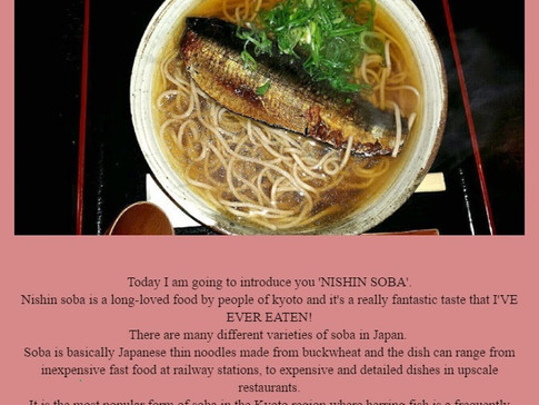 NEWSLETTER VOL.1 <NISHIN SOBA>