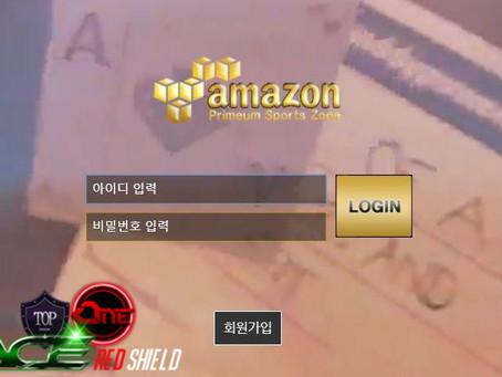 아마존 먹튀 사이트 신상정보 ~ 온라인카지노