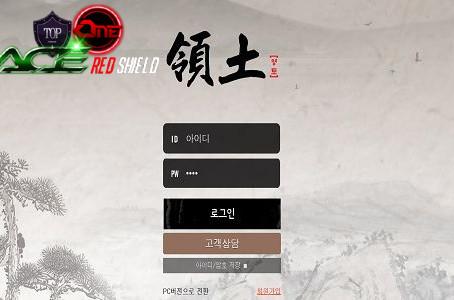 영토 먹튀 사이트 신상보 - 바카라사이트
