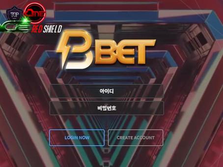비벳 먹튀 사이트 신상정보 - 바카라사이트