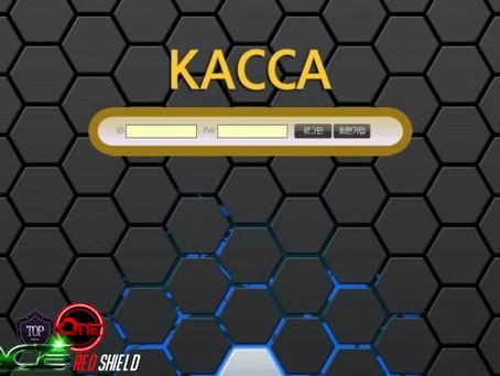 KACCA 먹튀 사이트 신상정보 ~ 온라인카지노