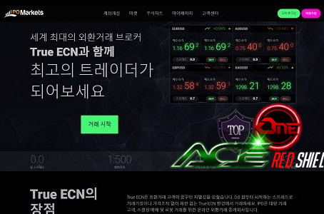 아이피오마켓 먹튀 사이트 신상정보 ~ 온라인카지노
