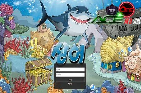 상어 먹튀 사이트 신상정보 - 바카라사이트