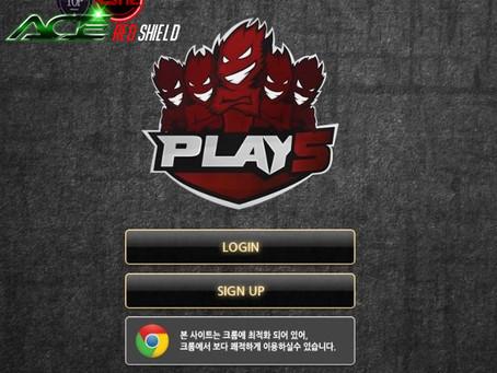 플레이5 먹튀 사이트 신상정보 ~ 온라인카지노