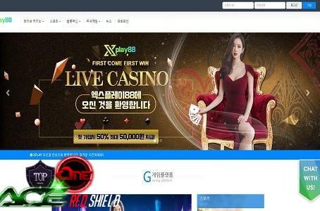 엑스플레이88 먹튀 사이트 신상정보 - 온라인카지노