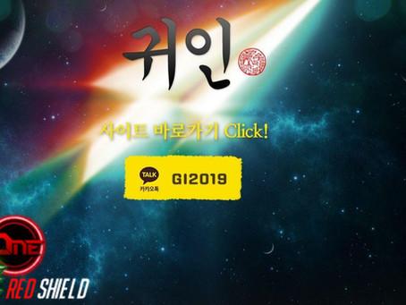귀인 먹튀 사이트 신상정보 - 온라인카지노