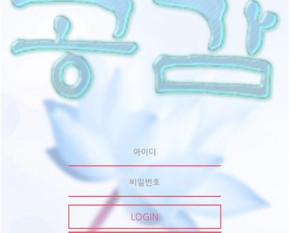 [먹튀사이트]2월1일 공감먹튀 tr-74.com 토토먹튀 먹튀바카라사이트