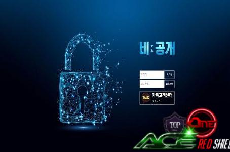 비공개 먹튀 사이트 신상정보 - 온라인카지노