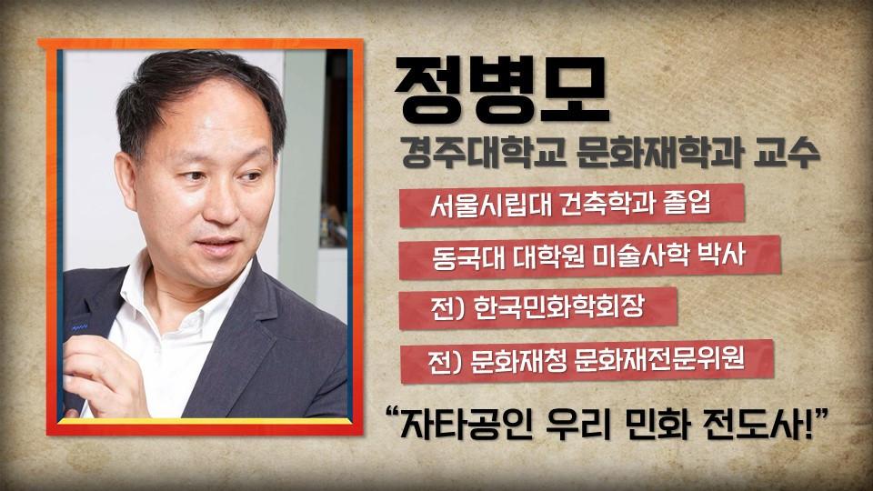 출처: JTBC '차이나는 클라스'
