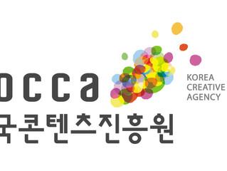 한국의 채색화 : StoryBook 제작