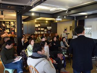 [후기]민화로 세계의 석학을 만나다, Minhwa Talk