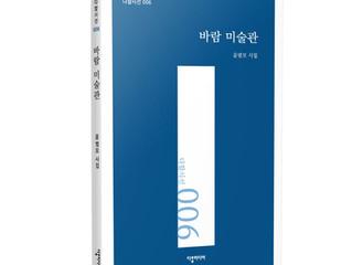 [한겨레] 2월 21일 문학 새 책