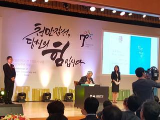 국립중앙도서관 천만장서 선정