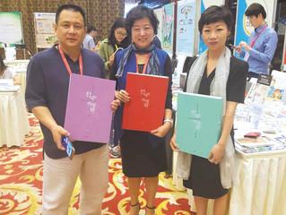 <제3회 찾아가는 중국도서전> 장쑤성 난징