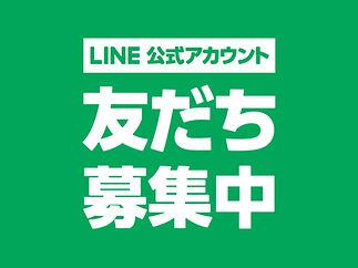 line_banner.jpg