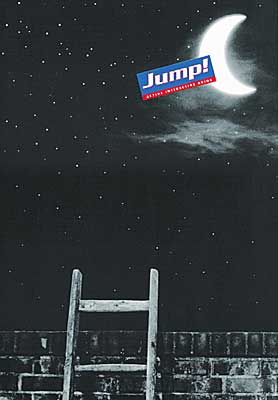 Jump! (active interactive drink)