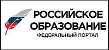 российское образование.jpg