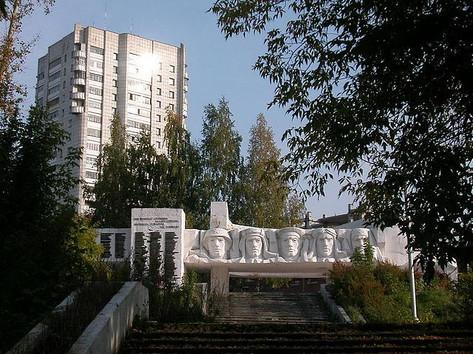 War memorial dedicated to those in the Dzerzhinksy district