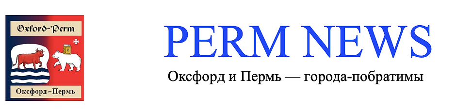 Perm News heading new 09:20.png