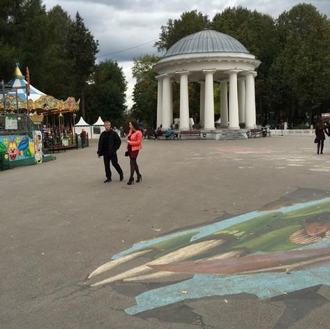 Rotunda, Gorky Park