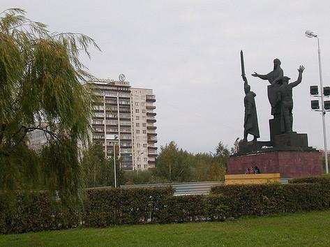 War memorial to the Motherland on the Esplanade