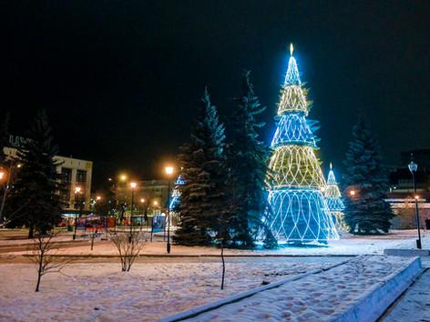 New Year tree
