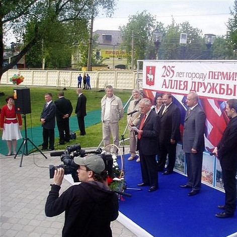 Planting of the 'Oxford Tree' in Perm during Jubilee Celebrations, 2008