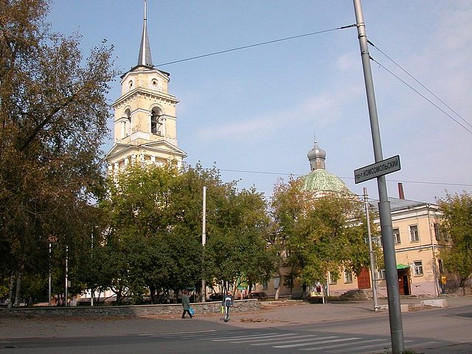 Komsomolsky Prospect