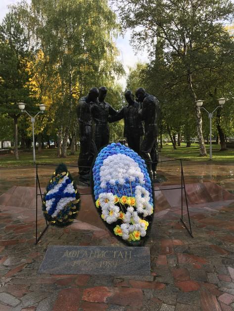 The Afghanistan War Memorial