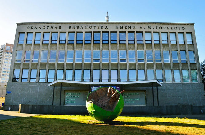 Perm Gorky Library.jpg