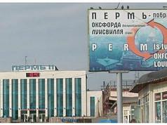 Perm twinning sign
