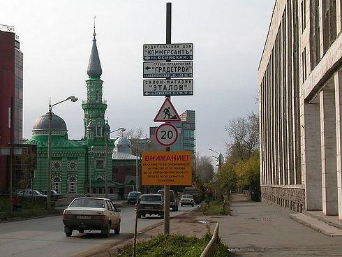street-church.jpg