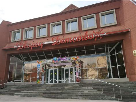 Perm Youth Palace