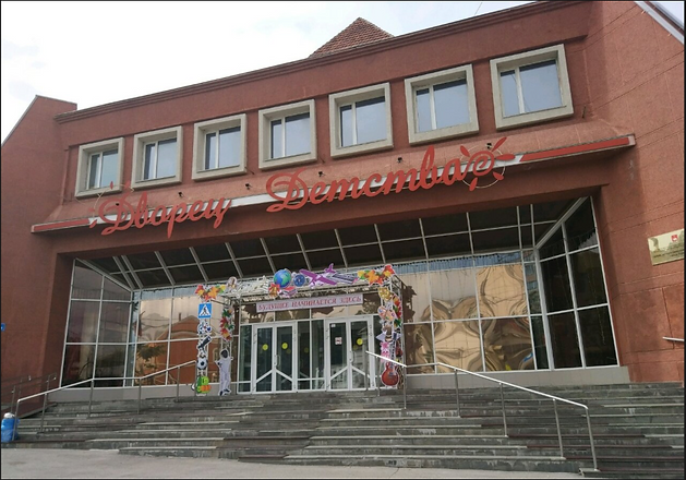 Perm Youth Palace.png