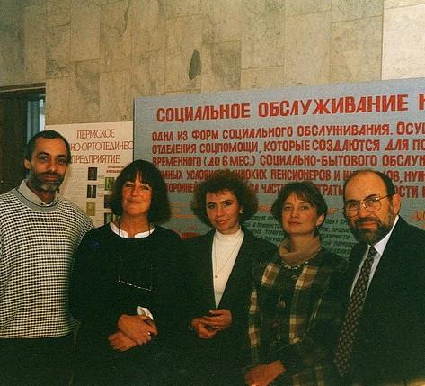 Group of volunteers, Perm 1991