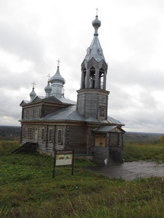 Church at Cherdyn