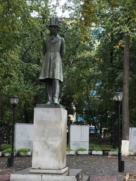 Pushkin statue