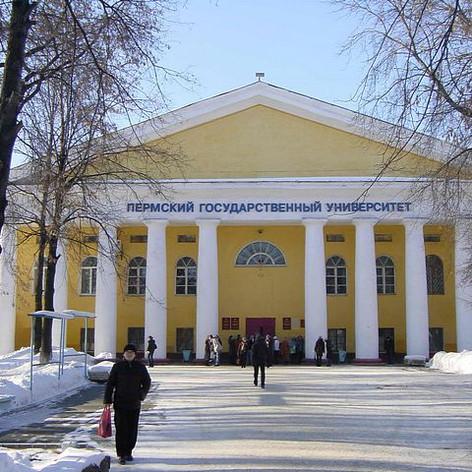 Perm University