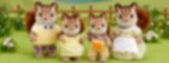 4172_Walnut squirrel family.jpg