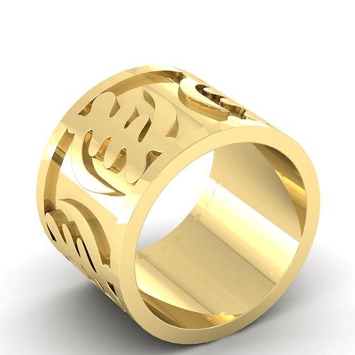 Fearless III Ring