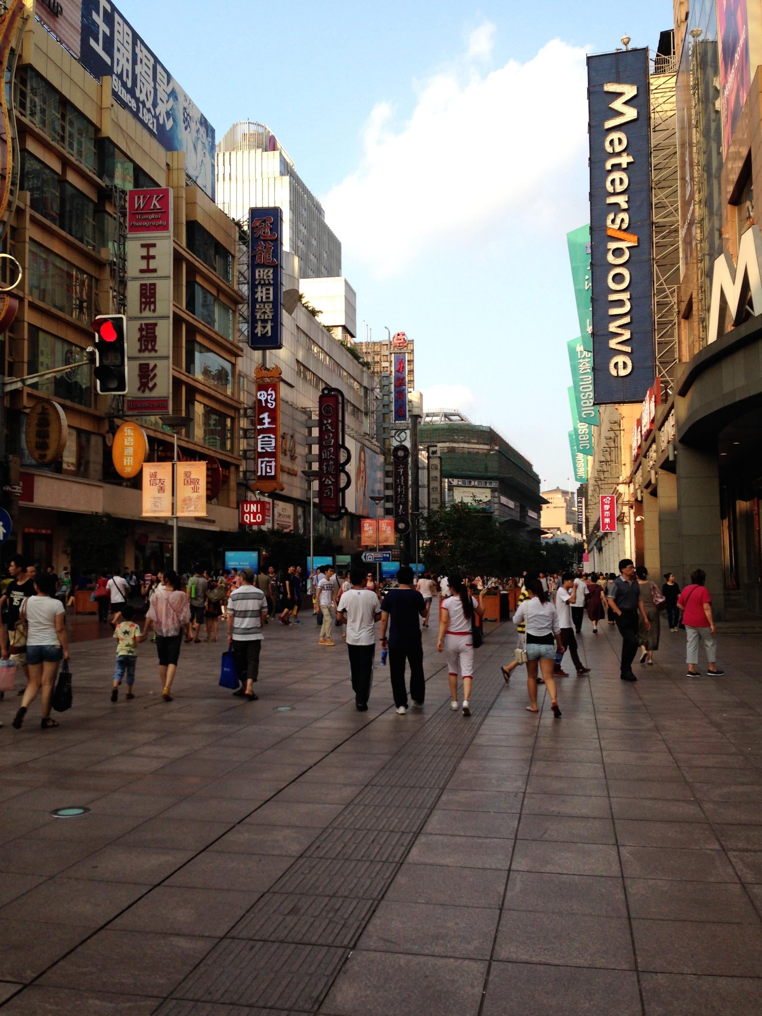 2014_AndyMichel_Shanghai 4.jpg